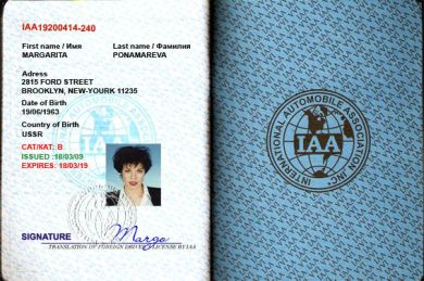 The face of the record of international driving permit